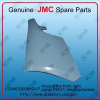JMC truck spare parts Light Truck Electro Phoresis of the Right Panel of Front Round (N601) CS/N530004190-P