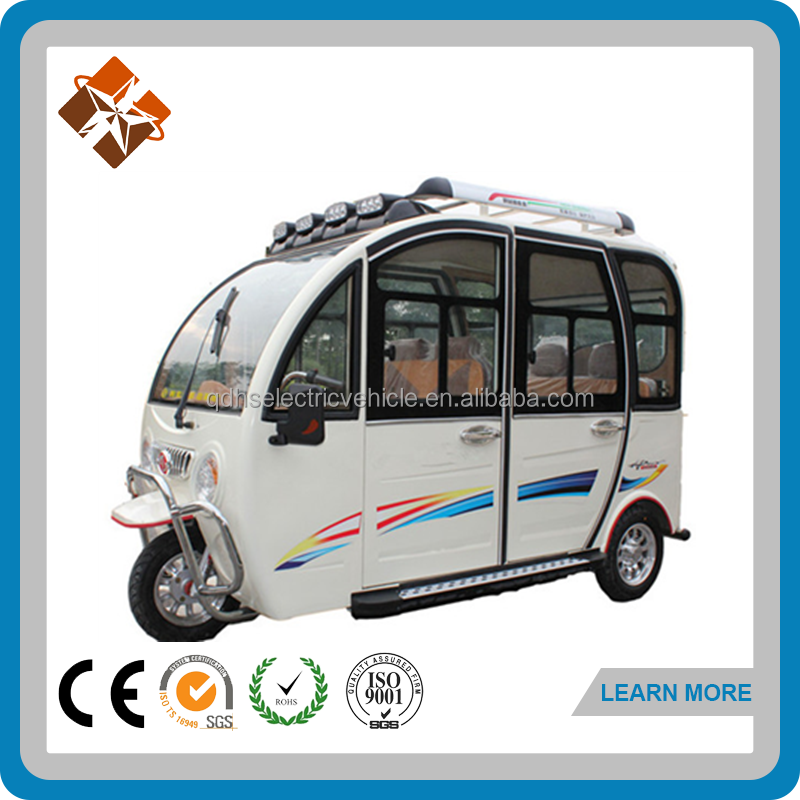 Mordern closed mini cabin passenger electric tricycle
