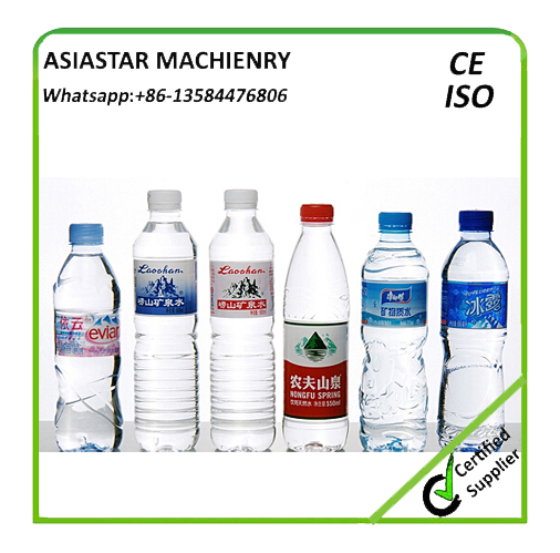 250ml, 500ml, 1000ml ,1500ml,5L,5 gallon plastic PET bottle