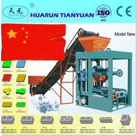 Factory Supplier 4-26 concrete roof tile making machine low cost