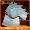 medical face mask disposable face mask white / blue face mask