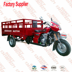 Newest model 200CC water cooled engine motor tricycles