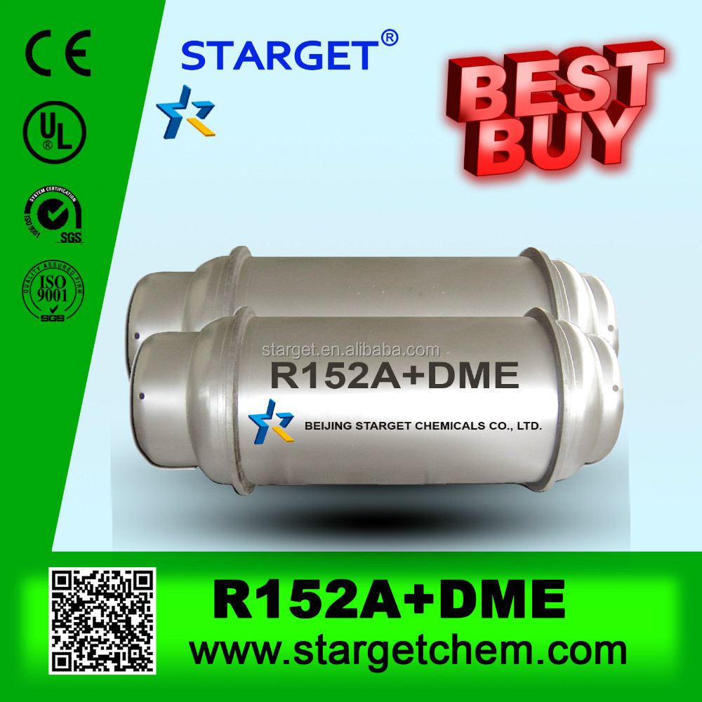 DME Gaz Dimethyl Ether gas foaming agent with L/C payment