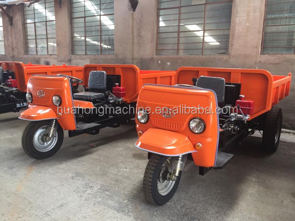 Powerful commercial motor tricycle/three wheel diesel motor tricycle for goods carring