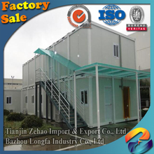 china portable modular prefab shipping container house/home price