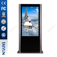 70 inch Metal Case Network Study LCD TV