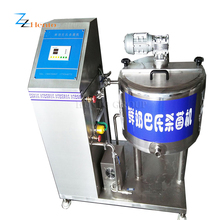 High Quality Milk Pasteurizer / Milk Pasteurizer Machine Price