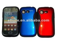 Combo Mobile Phone Case For SamSung S5300 Galaxy Pocket