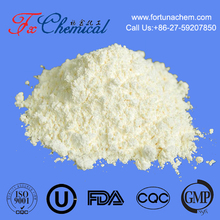 Good quality 2-Nitroaminoimidazoline CAS 5465-96-3 with factory price