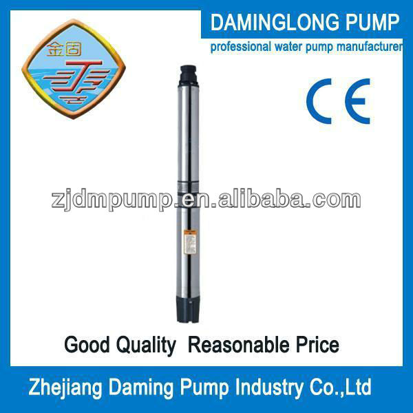 CE certified best electric submersible pumps brands 5inch,Electric Centrifugal Water Pump