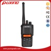 /product-detail/px-820-dmr-two-way-radio-60403017093.html