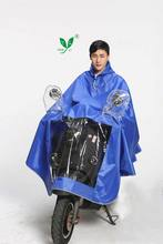 Compound waterproof rain coat motorcycle for adults