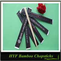 China Wholesale Market For Disposable Chopsticks