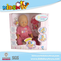 16inch Big Lovely Kids Chubby Dolls