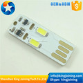 KJ687 Mini notebook USB computer mobile power led lights
