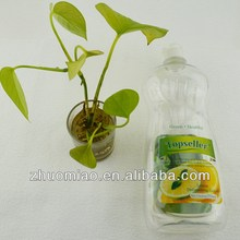 Good quality best-selling water soluble detergent washing