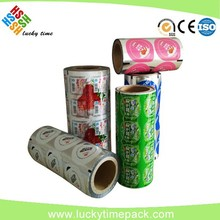 Lacquer Coated Aluminium Foil Roll for PET/PP/PS/PE cups