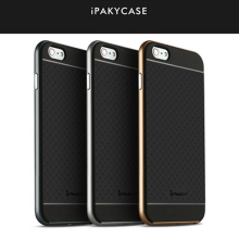 Original Ipaky phone case available for iphone 7