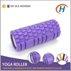 Body Building High Density Eco EVA Hollow Exercise Foam Roller