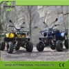150cc high quality atv for adults with the best price for sale / SQ-ATV015