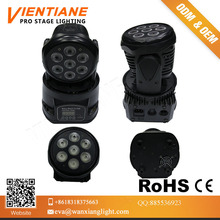 Foshan professional stage light 7pcs*10w RGBW 4 IN1 led aura moving head light for disco club ballroom entertainment