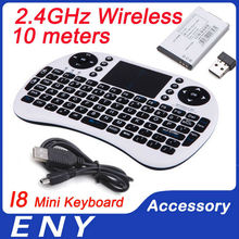 I8 Keyboard with Touchpad for PC 2.4g wifi mini wireless keyboard air mouse rii fly mouse arabic