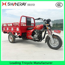 cheap hot sale!!! made in China 200CC 150CC 125CC TRIKE SCOOTER