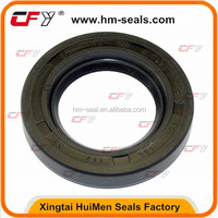 oil seal retainer