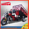 2014 new product eec trike