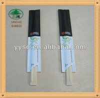 flatware type and bamboo material sushi logos chopstick