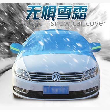 universal hail proof waterproof windshield magnetized sun protection outdoor car snow cover