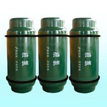 Professional sulfur dioxide/ SO2 price 7446-9-5