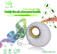 Anion air cleaner/ionizer air purifier with custom logo and color box packing