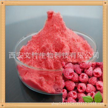 Organic fruit powder Raspberry Powder