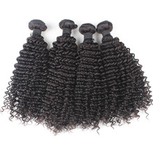 Best selling products in UK kinky curly wholesale black hair products