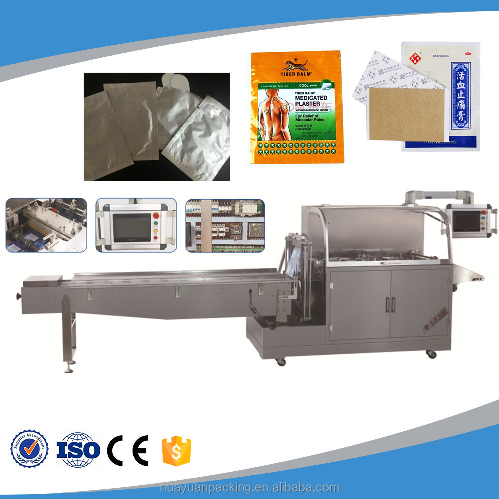 SB800W Automatic Medical Use Sterilized Non Woven Dressing Plaster Packing Machine