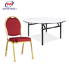 China manufacture professional steel frame wood top hotel event dining table