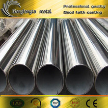 Widely used 304 201 202 100mm diameter stainless steel pipe