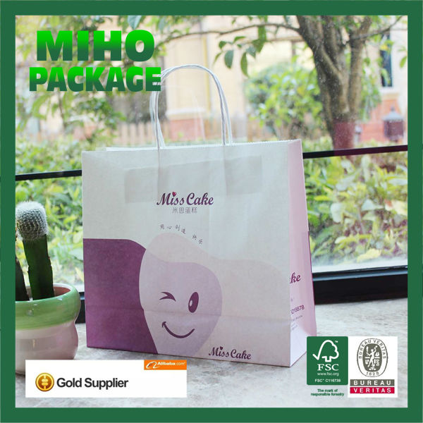 best seller factory bottom price paper bag optical design