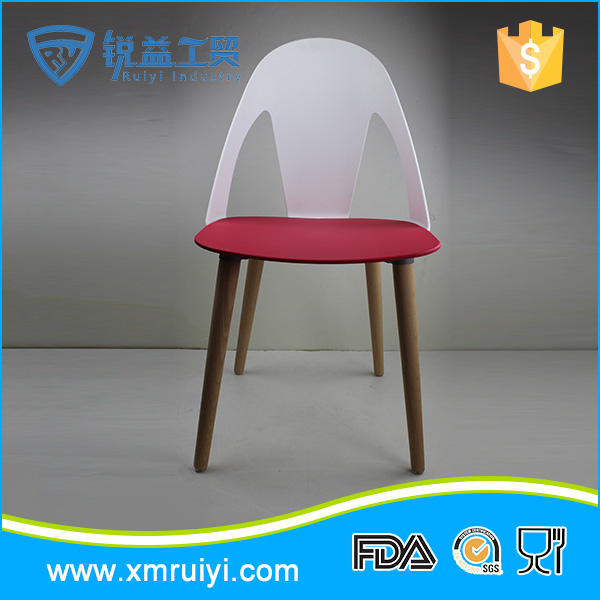 Ergonomic design plastic colorful breathable dining table chair