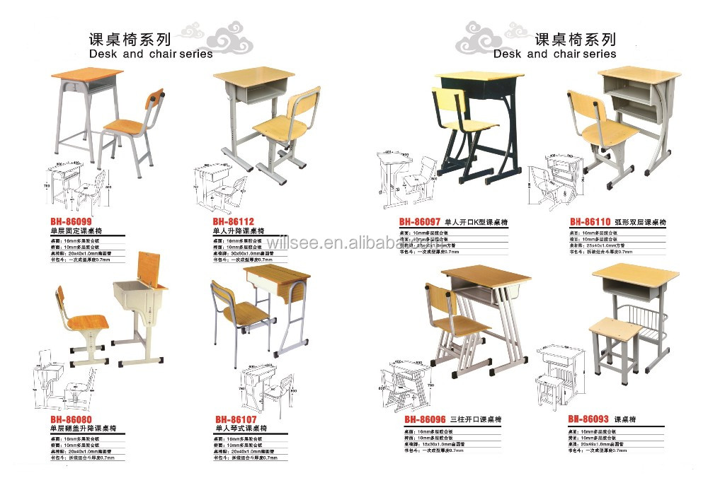 SF-1068,School Two Sudent Desk Table,Double School desk and chair set for double person two seats,Can be adjust the height