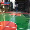 Silicon PU Court for Basketball | Tennis | Vollyball | Badminton