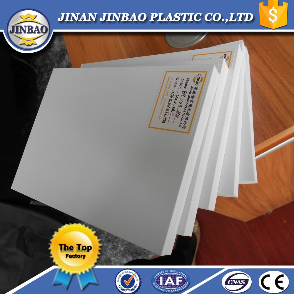 self-adhesive 1mm photo book pvc core sheet