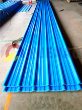 2.5mm corrugated carbon fiber lightweight pvc plastic roofing sheet philippines upvc roofing tile