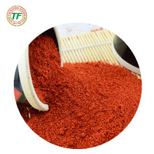 STEAM STERILIZED SWEET RED PAPRIKA GROUNDED MAKE YOUR LIFE COLORFUL AND TASTY