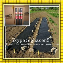 [FACTORY] 100% Polypropylene agricultural ground cover,agriculture nonwoven fabric (roll/non woven)