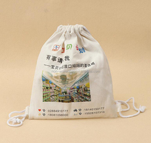 Backpack style cotton canvas material make cotton draw string bag for school students