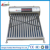China manufacturer complete high quality non-pressurized solar water heater parts ultrasonic cleaner
