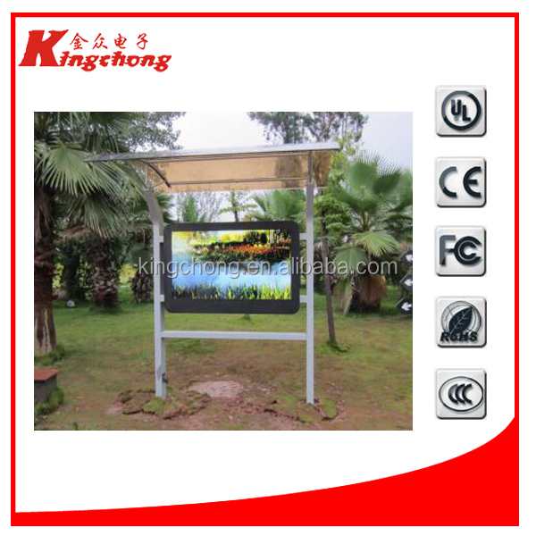 all weather sun light readable display screen /outdoor mini pc tv high brightness digital signage