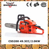 /product-detail/2-stroke-gasoline-chain-saw-5200-with-single-cylinder-from-chinese-chainsaw-mill-60535557705.html